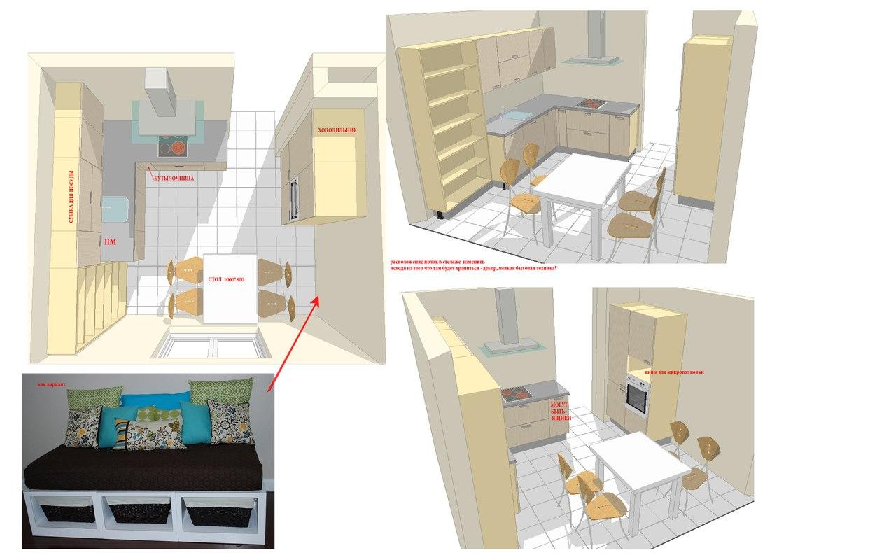 Кухня - Страница 5 BJwN6vVc6aU