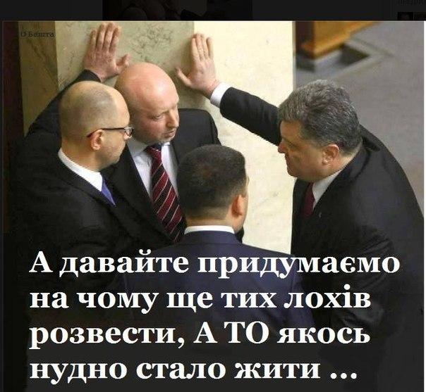 Порошенко - Кэмерону: Украина отвела военную технику, и это было подтверждено ОБСЕ - Цензор.НЕТ 9613