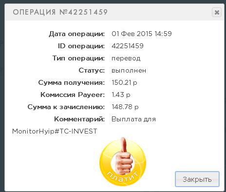 ТЦ-ИНВЕСТ - tc-invest.ru Plr3ho3fZAg