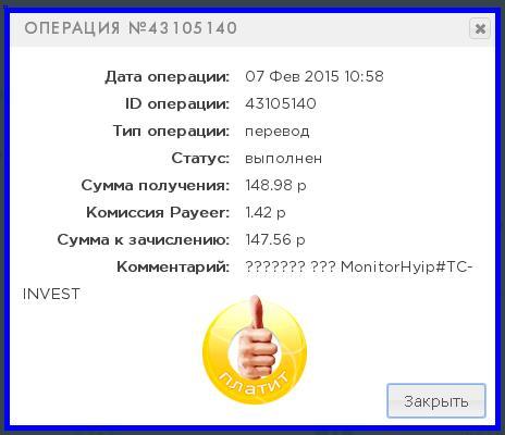 ТЦ-ИНВЕСТ - tc-invest.ru QsOEQ9XOepU