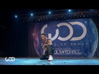 Emilio Dosal - FRONTROW - World of Dance Dallas 2015 #WODDALLAS2015