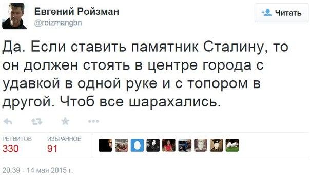 Путин приравнял работу на оборонных заводах к альтернативной службе в армии - Цензор.НЕТ 963