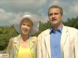 «Идеальная пара» (2001) –