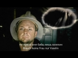 Rammstein - Benzin (Official Video) HD Lyrics Перевод и Текст песни