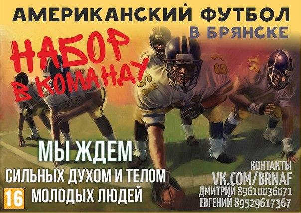 новости спорта футбола узбекистана