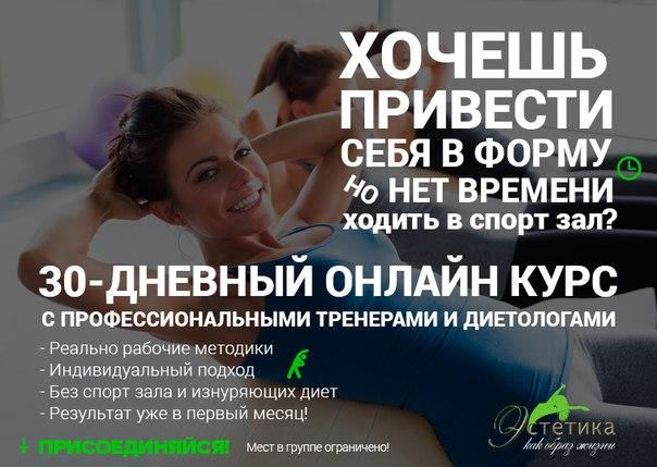 секс иркутск бесплатно: