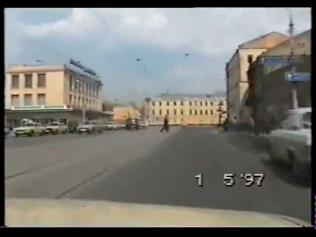 Смоленск. 1997 год. ЧАСТЬ II. ВЗГЛЯД ИЗ ПРОШЛОГО.