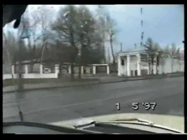 Смоленск. 1997 год. Часть III. ВЗГЛЯД ИЗ ПРОШЛОГО.