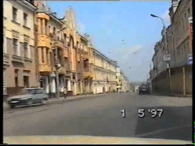 Смоленск. 1997 год. ВЗГЛЯД ИЗ ПРОШЛОГО.