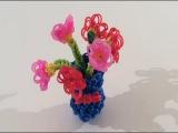 Мини ваза с цветами! очень красиво получается, смотрим! How to make a Loom-Rainbow.ru 3D Mini Flowers in Vase charm