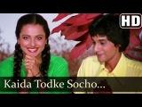 Kaida Todke Socho Ek Din - Rekha - Ranjeet Choudhury - Khoobsurat - Hindi Songs - Madan Mohan