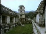 Падение империй ацтеков и майя. Великие города др.мира