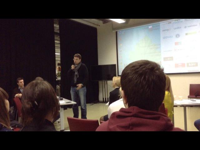 Сергей Амбросов о MedMe Digital Health Weekend