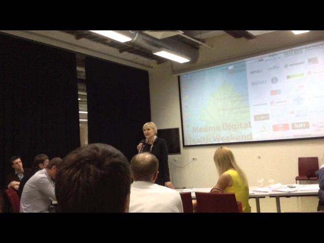 Елена Кондратьева о MedMe Digital Health Weekend