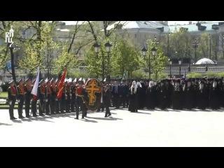 Патриарх Кирилл возложил венок к могиле Неизвестного солдата у Кремлевской стены