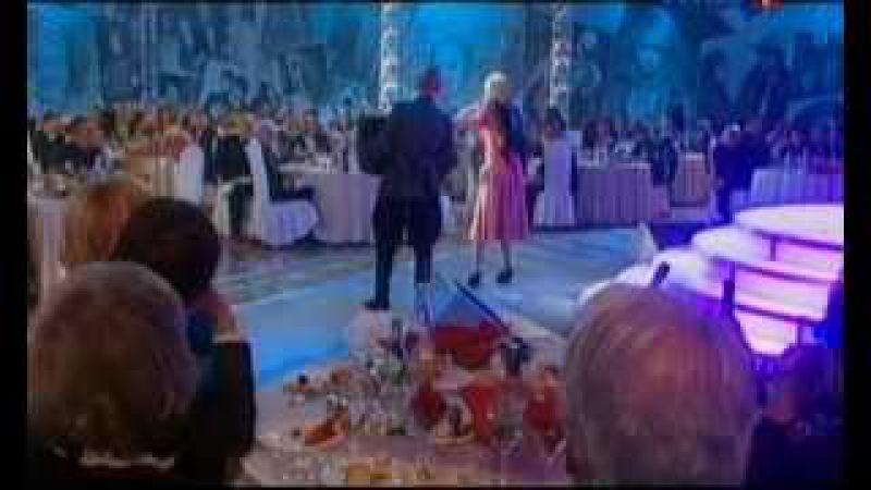 Юбилейный вечер Людмилы Гурченко, 2005