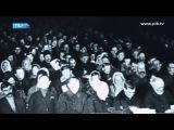 Оккупация - Голодомор