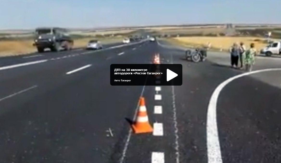 Сегодня на трассе «Ростов-Таганрог» перевернулся мотоцикл «Урал», пострадали два человека. ВИДЕО