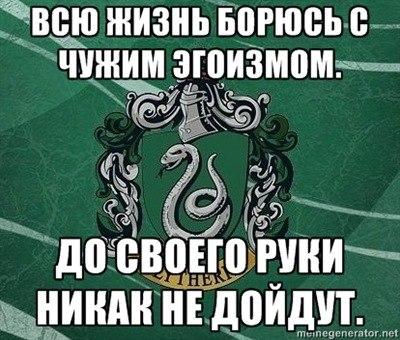 https://pp.vk.me/c625631/v625631055/4864f/LSEHJdF2zkA.jpg