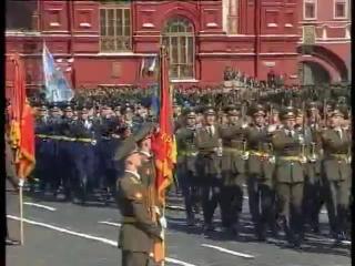 Парад, посвящённый Дню Победы на Красной площади (09.05.2003)