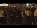 Kanye West Concert In Yerevan Armenia