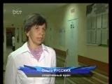 staroetv.su / Time-out (БСТ, 2008) Алексей Черепанов