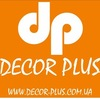 Салон дверей и отделочных материалов Decor Plus