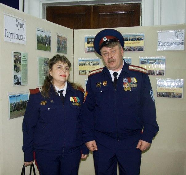 атаман хутора Георгиевского с супругой