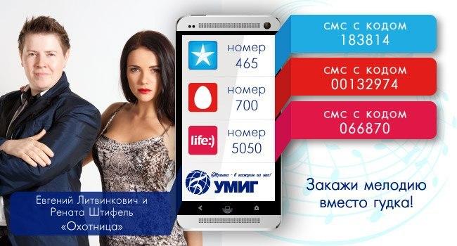 Евгений Литвинкович: Общение поклонников - Том IV - Страница 5 9NEarkVneZ0