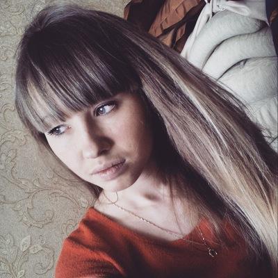 Regina Pirogova
