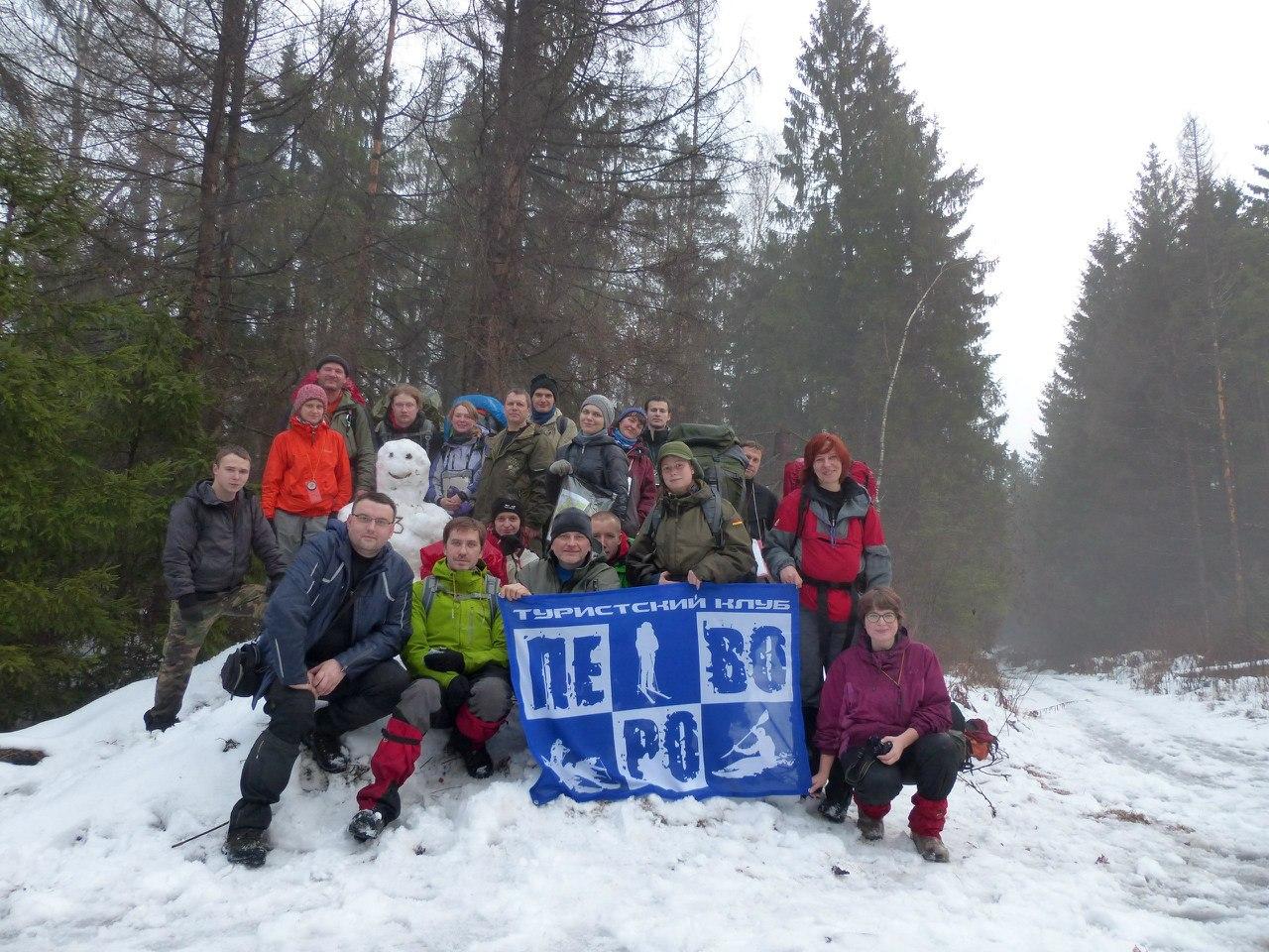 Зимний сезон 2014-15 СУ