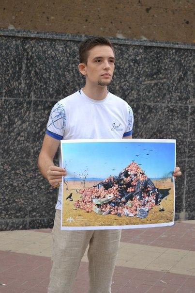Andrey sklyarov társkereső küldetés