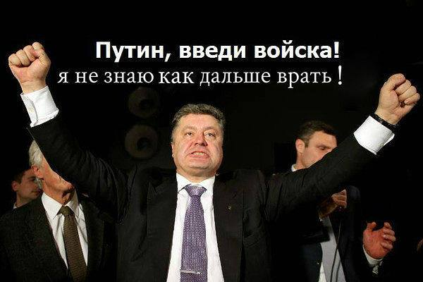 """""""Вполне нормально, что богатые люди имеют возможность заниматься политикой"""", - Порошенко рассказал, кто управляет его бизнесом - Цензор.НЕТ 2834"""