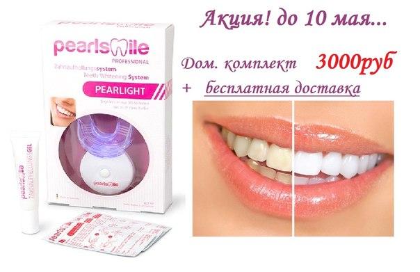 Отбеливание зубов в домашних условиях вк