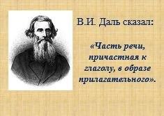 Поурочные планы по русскому языку