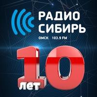 РАДИО СИБИРЬ-БАЙКАЛ, FM 1 6 5 в Улан-Удэ — 2ГИС
