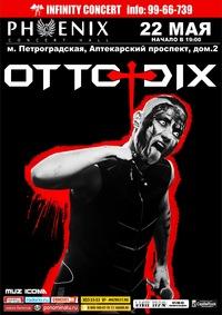 22.05.15 OTTO DIX - Phoenix Concert Hall (СПб)