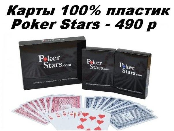 Карту купить расчетную classic visa Челябинск