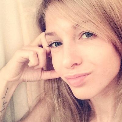 Анастасия Фесенко