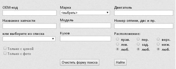 mail ru поиск