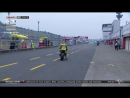 MotoGP 2015 15-й этап квалификация класс Moto2 Мото Гран-при Японии