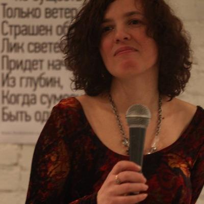 Маша Постникова