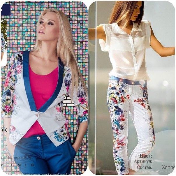 Интернет Магазин Помпа Женская Одежда