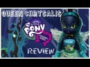QueenChrysalis Equestria Girls Doll Review - My Little Pony Toys R Us exclusive