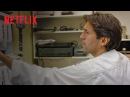 Chef's Table - Season 1 | Ben Shewry [HD] | Netflix