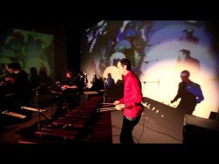 Philadelphia Mambo - Marimba Plus