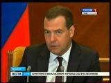 Дмитрий Медведев обсудил с коллегами развитие горнолыжной инфраструктуры Сочи