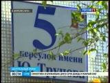 Убийство мужчины подростком в Сочи: подробности
