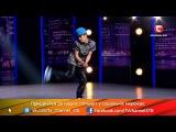 Жан Войнов - Танцуют все 7 - Кастинг в Донецке - 10.10.2014