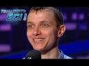 Олександр Савосин - Танцуют все 7 -Мариуполец
